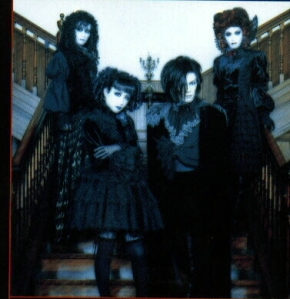 malicemizer-black