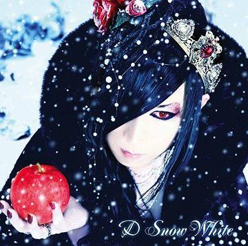 Snow White - D