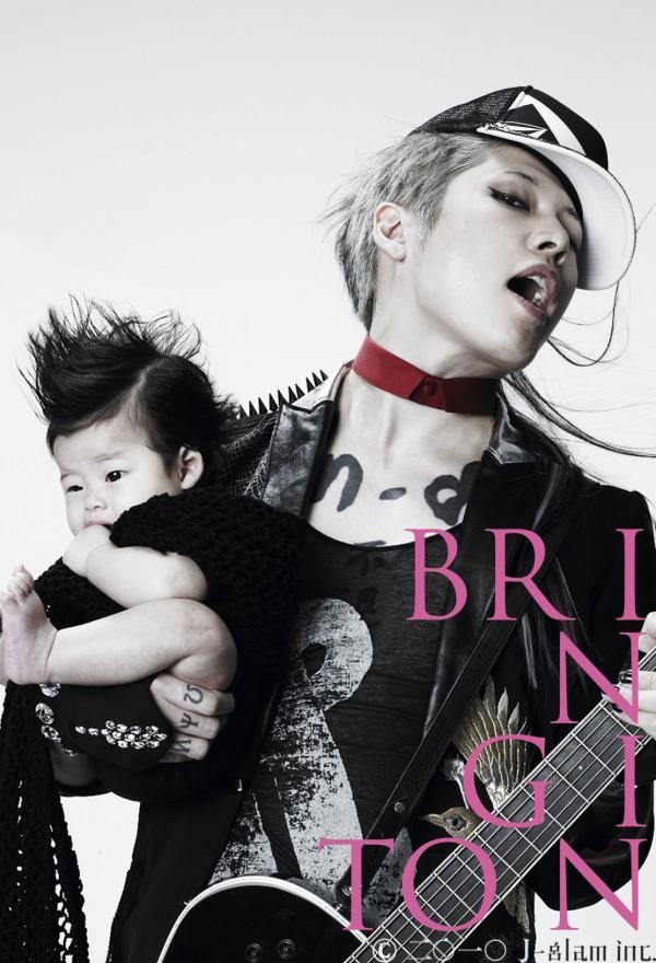 For the precious heir-apparent PSC prince, MIYAVI, 2009 and 2010-so-far have